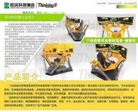 XD影院疯狂蜘蛛车F1模拟器, 六**度驾驶体感赛车, 基于Oculus3D头盔