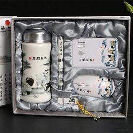 深圳U盘厂供应 创意三羊开泰礼品优盘套装 送客户领导