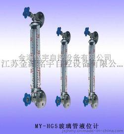 (现货供应)玻璃管液位计-玻璃板液位计-质优价廉