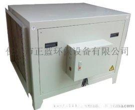 高压静电油烟净化器,油烟净化设备,工业废气处理