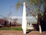 1KW-20KW风力发电机风叶批发增强玻璃钢叶片报价