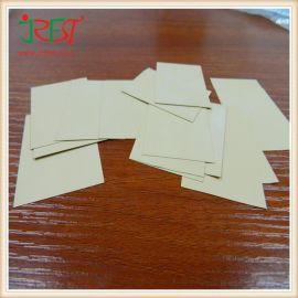 TO-220矽膠散熱片,絕緣布,絕緣墊片19*13MM