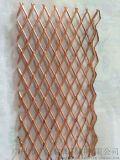 鋁合金拉鋁板-網格鋁板顏色豐富