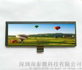 热销8寸液晶长条屏用于车载 后视镜倒车影像