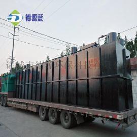 纱线染色印染污水处理设备 高效率 排污达标
