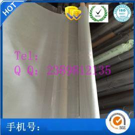 304【不鏽鋼網】100目過濾網廠家直銷 400目平紋編織網