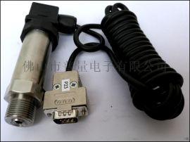 功耗TTL数字压力变送器