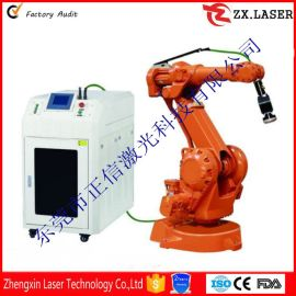 激光焊接机器人/自动化激光焊接设备厂家