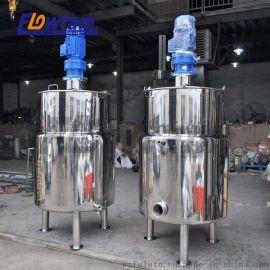 日用化工反应釜不锈钢电加热反应釜化工反应锅反应釜化工搅拌罐