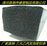 供应防水硅胶发泡条  海绵密封胶条