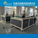 PVC合成樹脂瓦生產線、波浪瓦機器,美麗鄉村建設樹脂瓦設備