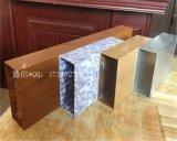 型材铝方通 铝方管 金属装饰建材