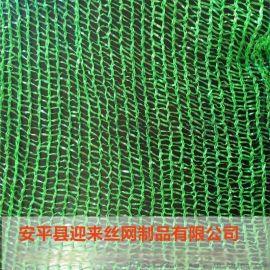 密目遮阳网,盖土遮阳网,2针遮阳网