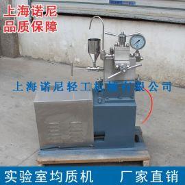 上海诺尼GJJ系列高校实验室均质机 小型均质机