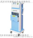 HB-WZ系列溫熱電灸綜合治療儀