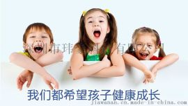 家晚安儿童枕头乳胶护颈枕 6-12岁学生枕头 天然乳胶枕 呵护儿童睡眠