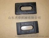 直銷鋼軌壓板