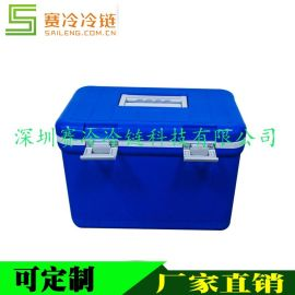 SL-18L医药冷藏箱
