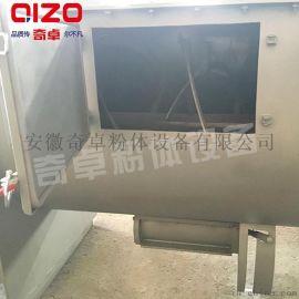 镍钴锰酸锂电池行业生产加工混合机设备,专业制造混合机厂家