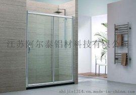 加工铝合金玻璃简易淋浴房铝型材 淋浴房型材专业厂家