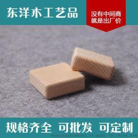 东洋木工艺  实木印章 玩具印章 可来图定制 印章专用品