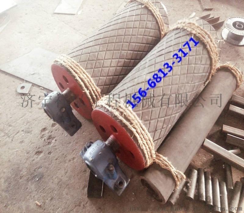 定制阻燃热硫铸胶800*1600改向滚筒涨紧滚筒