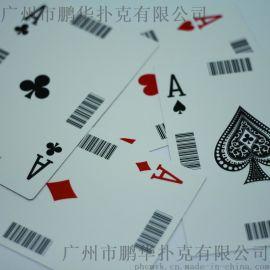 條碼撲克牌定做,高品質條碼撲克牌,條碼撲克牌廠家