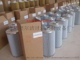 厂家直销180X330滤油机滤芯哪里能买到?