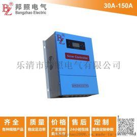 高压LCD显示太阳能电池240V-30A/50A/60A充电控制器