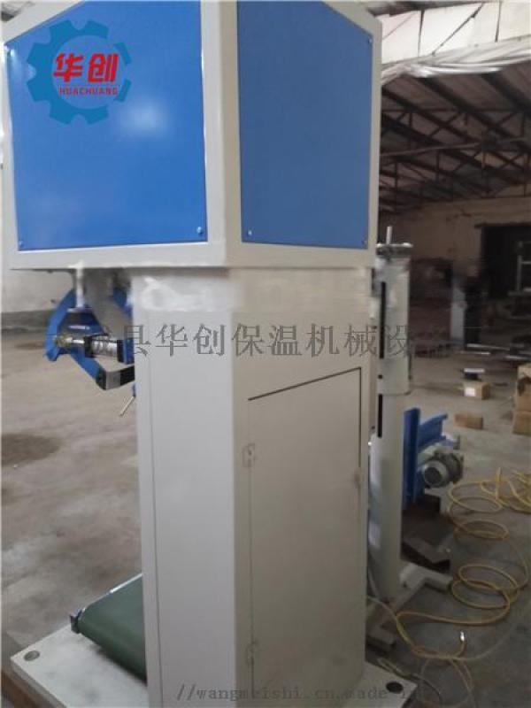 颗粒包装机 自动定量豆类颗粒包装