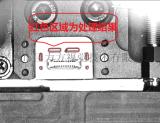 柔性电路板定位系统