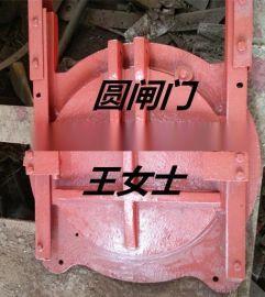手动上开式SYZ600附壁式铸铁镶铜圆闸门