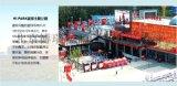 北京五棵松体育馆户外大屏广告代理发布