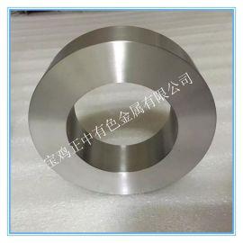 正中金属供应钛环 钛锻件 钛法兰