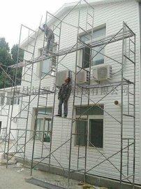 辽宁PVC 外墙板销售厂家_外墙装饰板供货价