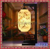 新中式陶瓷檯燈臥室牀頭燈溫馨古典檯燈客廳青花瓷檯燈