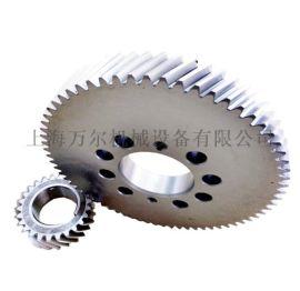 22077648 22077655螺杆压缩机传动齿轮组