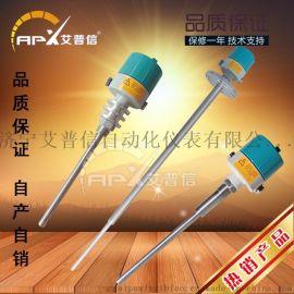 塑料颗粒专用单棒料位开关APX503艾普信