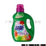 供应最优质的超能洗衣液全国直销