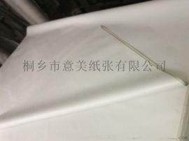 意美30g玻璃隔层纸、间隔纸、防霉纸、玻璃垫纸