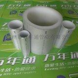 天津阻氧型鋁合金襯塑pe-rt複合管廠家直髮供貨