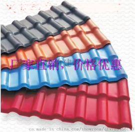 广东厂家直销2.5mm合成树脂瓦PVC瓦防腐隔热瓦