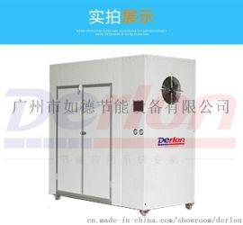 空气能桂圆干 龙眼干除湿热回收一体式烘干机