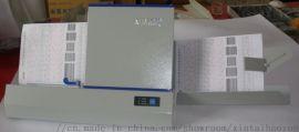 立式光标阅读机OMRGBE50厂家直销