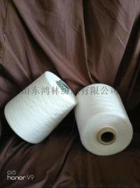 鸿林纺织蜡染布纱24支 纯棉纱24支