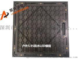 国星户外5.95LED屏高刷高亮全防水压铸铝租赁