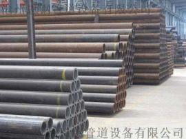 Q345B低合金钢无缝钢管沧州现货供应