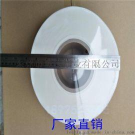 【清风原纸】700克3层厕纸大卷纸商用大盘纸卫生纸出厂价批发