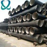 球墨铸铁管 优质低价 厂家直销  品质保证