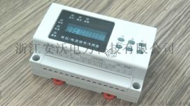 浙江安沃消防设备电源监控传感器